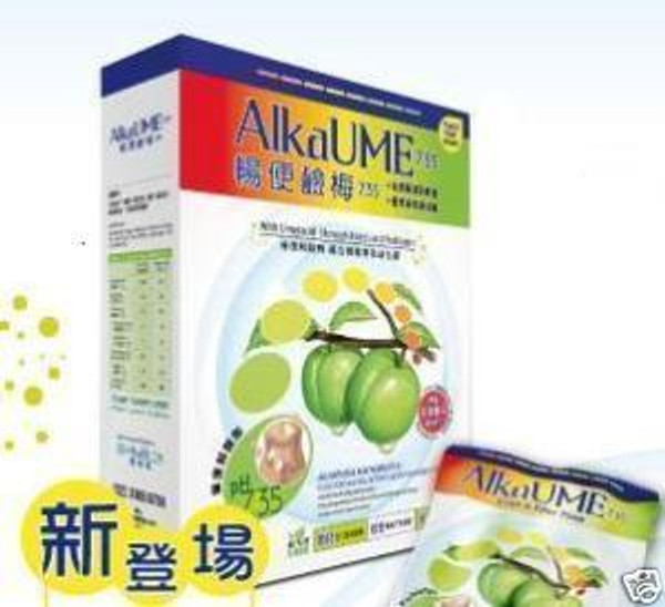 AlkaUME 7.35 暢便鹼梅 Umeboshi Cleanse Detox Natural Fruit & Fiber (10 Sachets)