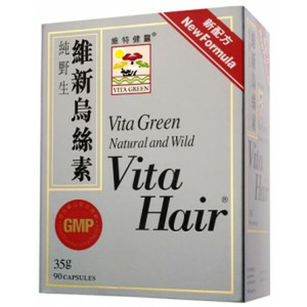 Vita Hair - Herbal formula to halt hair loss and greying (90 Capsules)