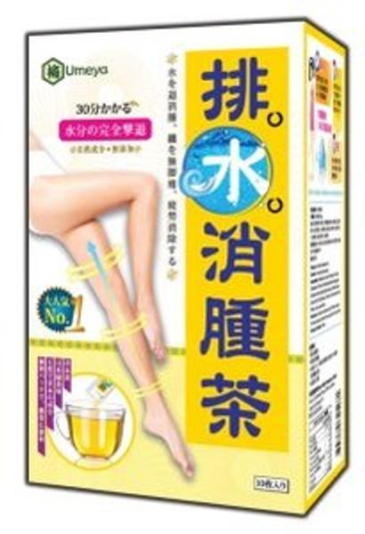 Umeya - Anti-Water Retention Tea (10 Bags) 排水消腫茶