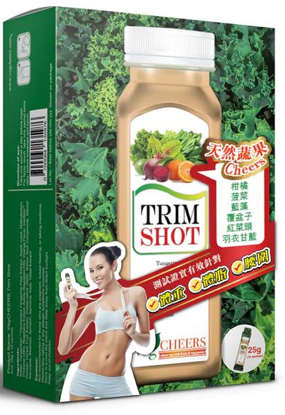 VEG CHEERS - Trim Shot 10 sachets