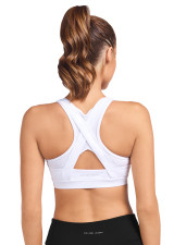 Leo Hi-Tech Sports Bra - White