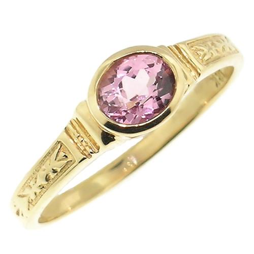 Pink Topaz Cassandra Ring
