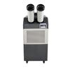 2 Ton 21000 BTU Portable Air Conditioning Unit 208 / 230VAC