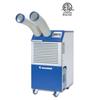 1 Ton 13200 Btu Portable Air Conditioner 6KK14 Koldwave