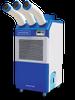 2.5 Ton 29,000 Btu Portable Air Conditioner WPC-7000