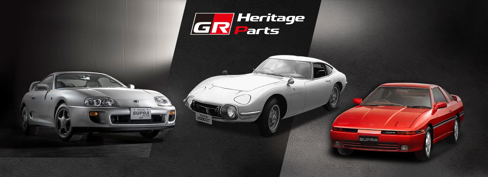 gr-parts-a70-a80-2000gt.png