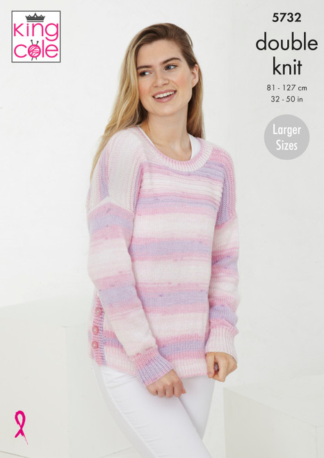 King Cole Pattern 5732 - Sweater and Cardigan