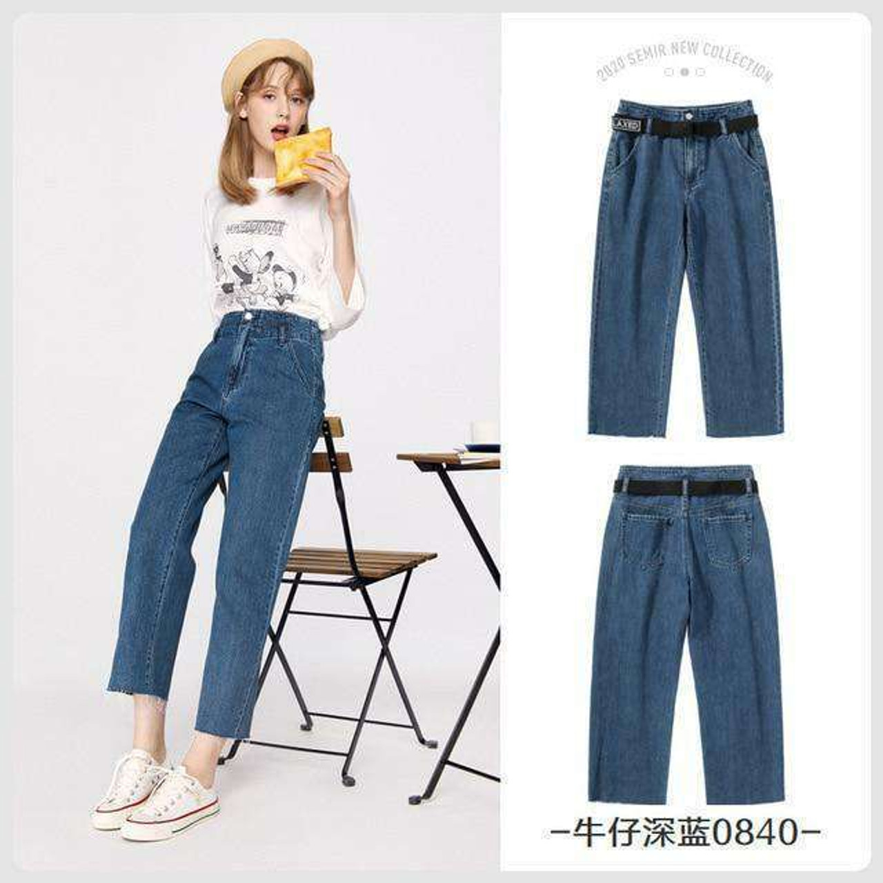 Jeans For women straight loose pants For ladies