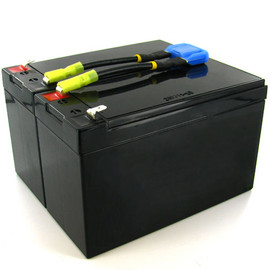 Amstron Replacement Backup Battery for APC RBC9 - High Capacity