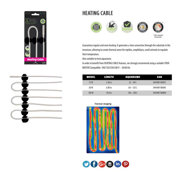 Reptile Systems Heat Cable 50w (6m)