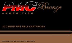 PMC -223A Bronze  223 Rem/5.56 NATO 55 GR Full Metal Jacket Boat Tail (FMJBT) 20 rounds