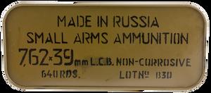 Tulammo UL076203 Rifle  7.62X39mm 122 GR Full Metal Jacket (FMJ) 640 Bx/ 1 Cs