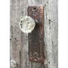 H20030 - Antique Knob and Backplate Set