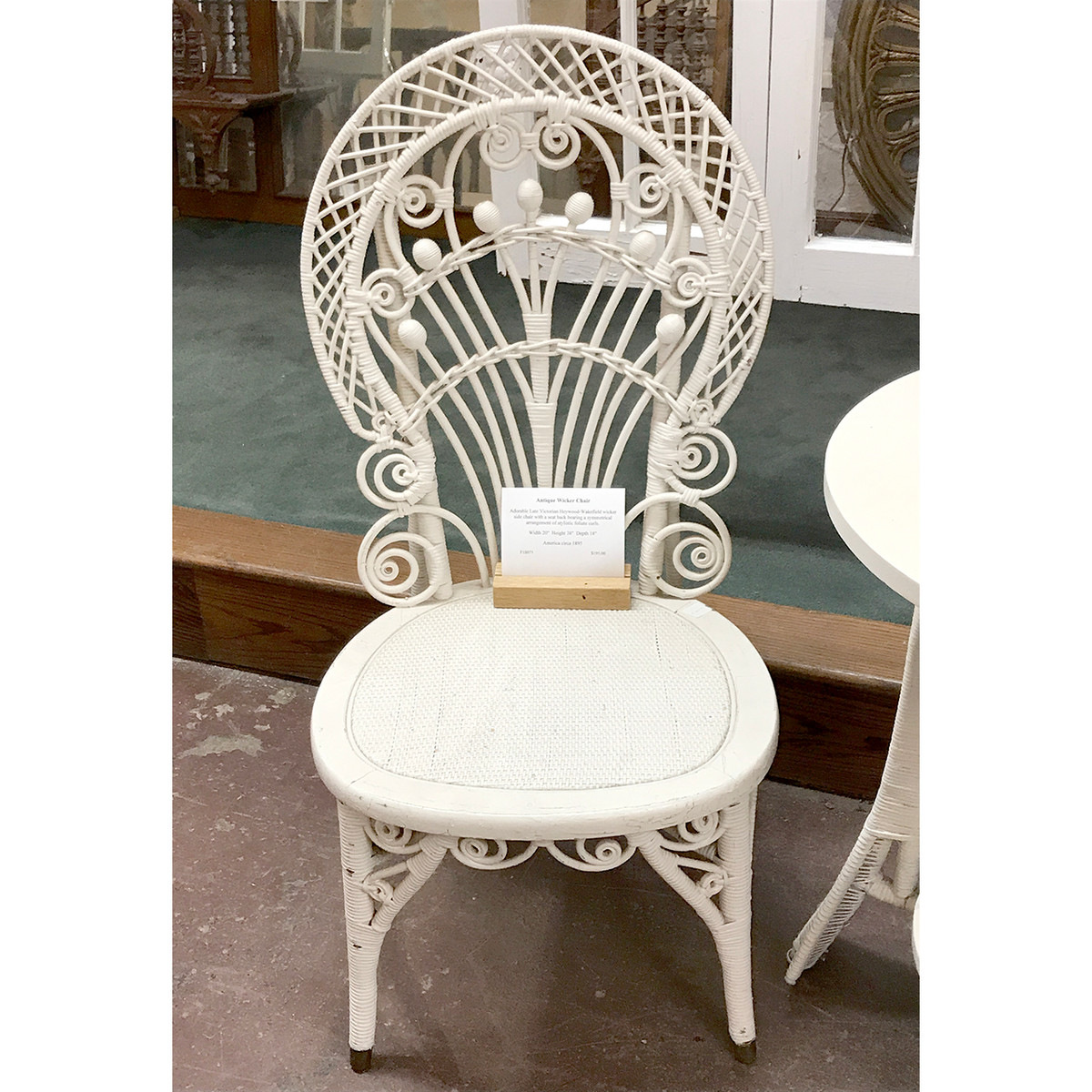 "F18075 - Antique Victorian ""Heywood-Wakefield"" Wicker Side Chair"