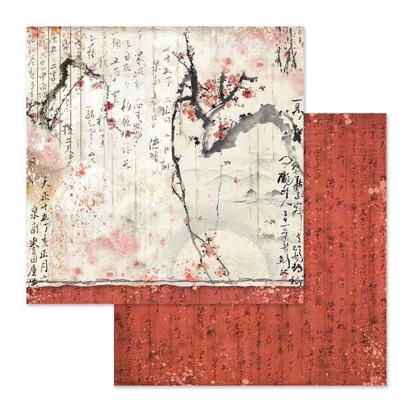 "ORIENTAL GARDEN 12"" Paper Pad"