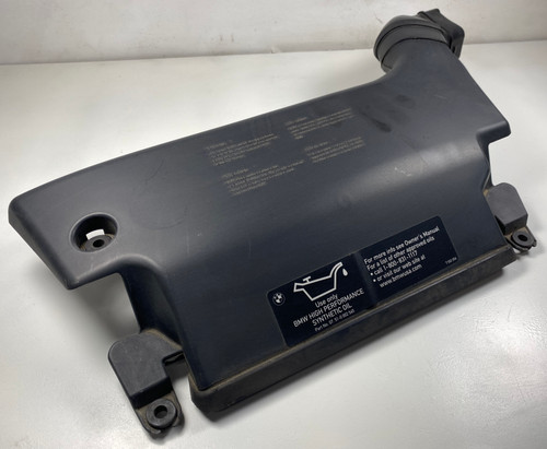 BMW E46 TOP AIR INLET DUCT COVER W/ CONNECTOR 7501988