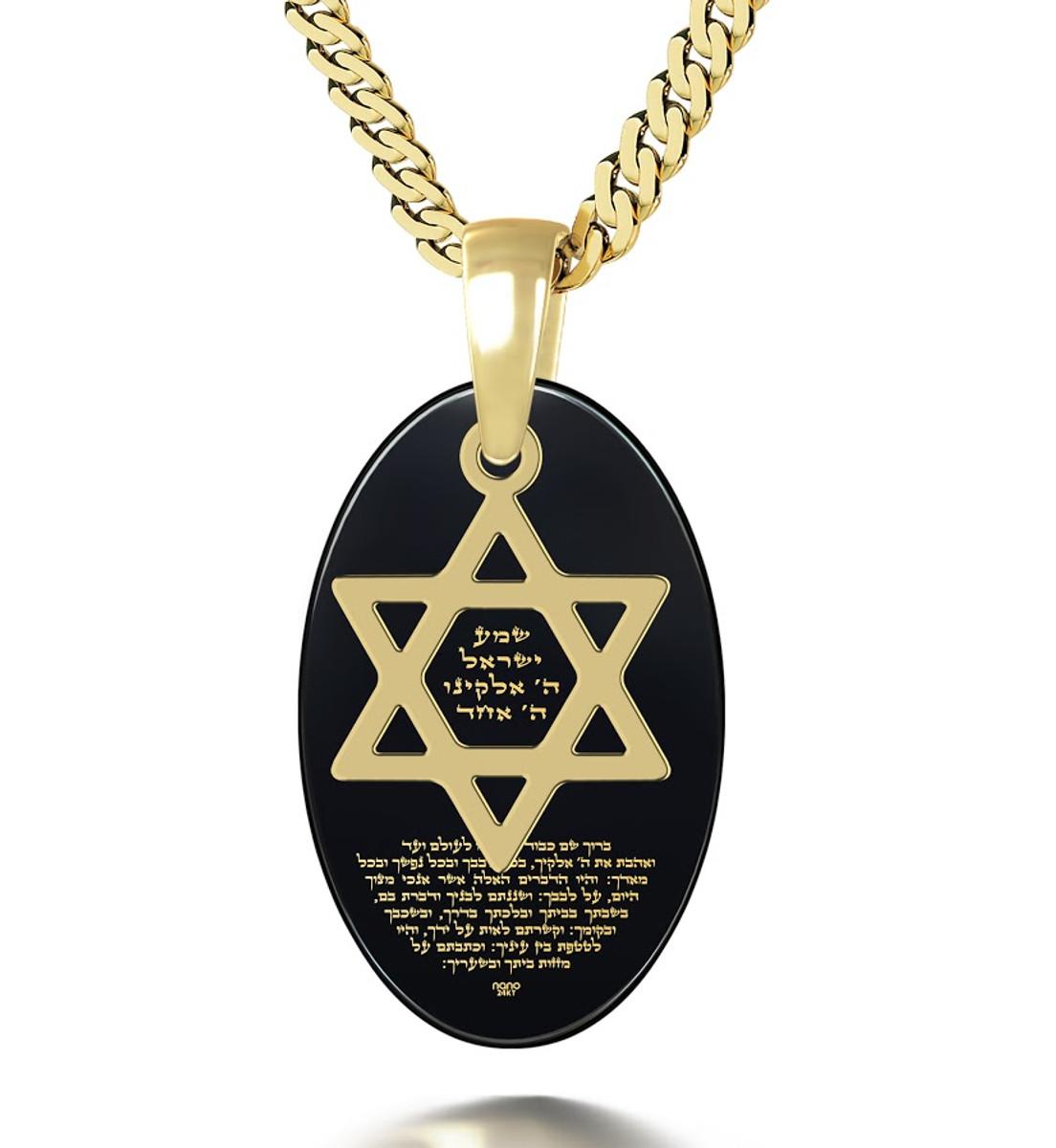 Black Inspirational Jewelry Gold Oval Star of David Necklace