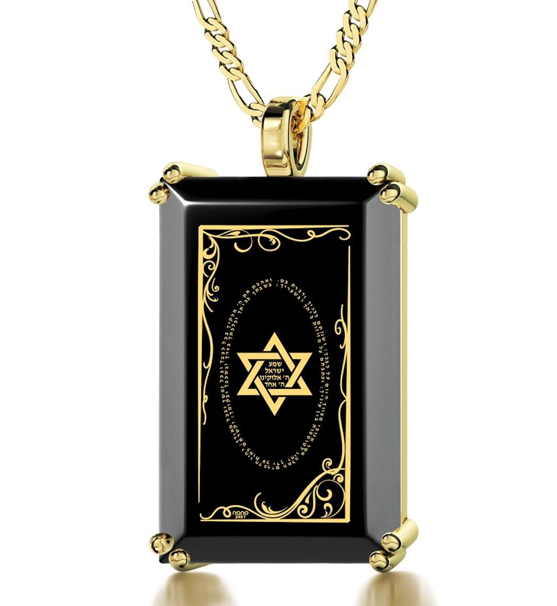 Black Inspirational Jewelry Gold RectangleStar of David Necklace