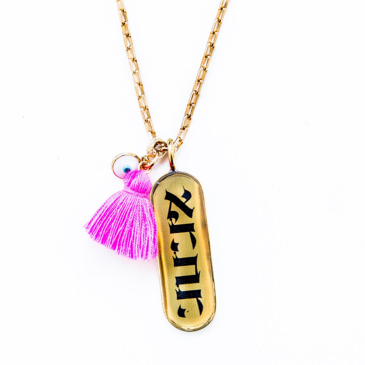 7Stitches AHAVA LOVE Necklace