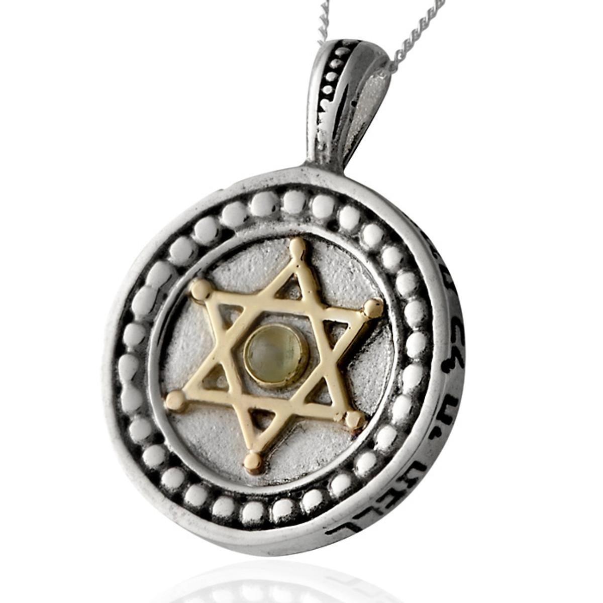 Isaac Kabbalah Pendant