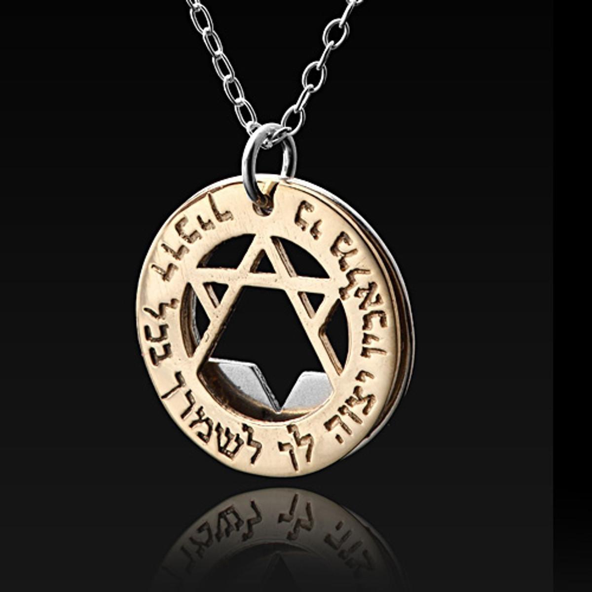 Angels Protection Star of David  pendant from Haari Kabbalah Jewelry