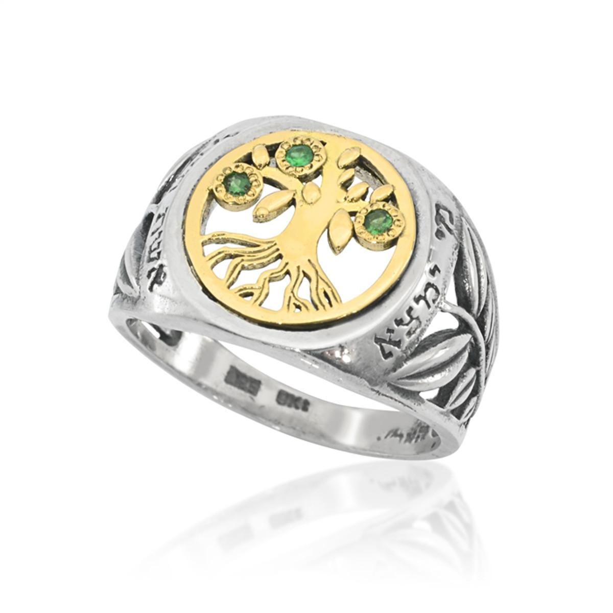 Gold Haari Kabbalah Jewelry life cycle tree ring with emeralds by HaAri  Ring