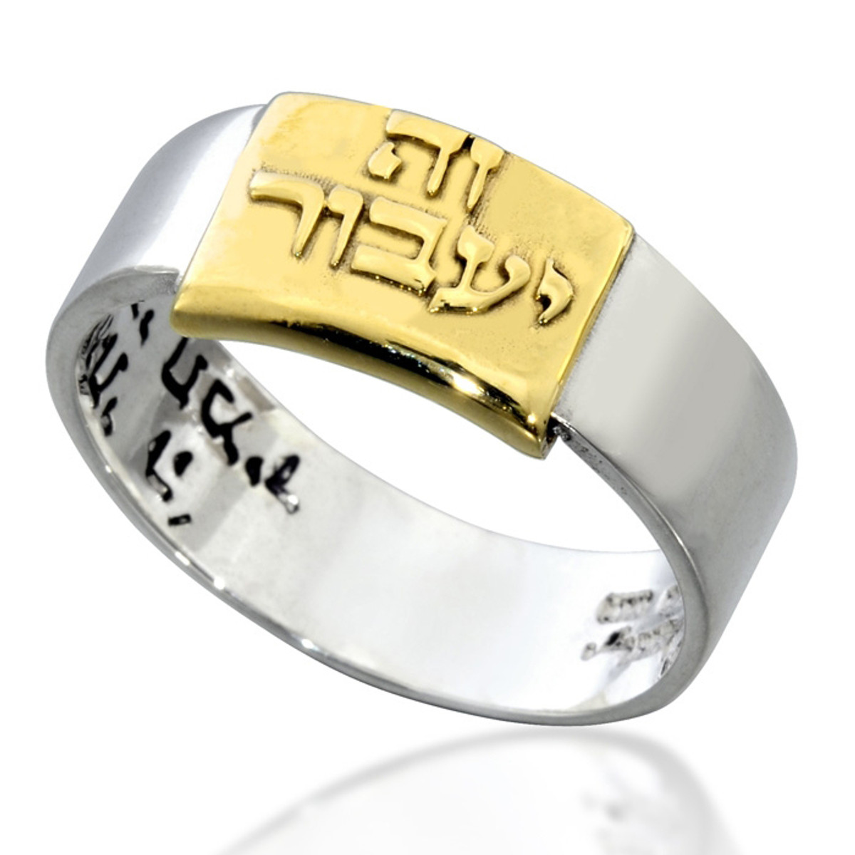 Gold Haari Kabbalah Jewelry HaAri This Too Shall Pass Silver and Gold Kabbalah Ring  Style Ring