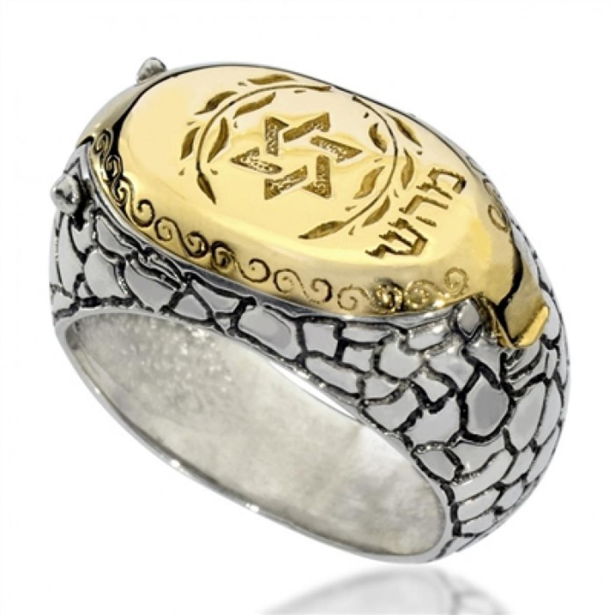 Haari Kabbalah  Ring for health