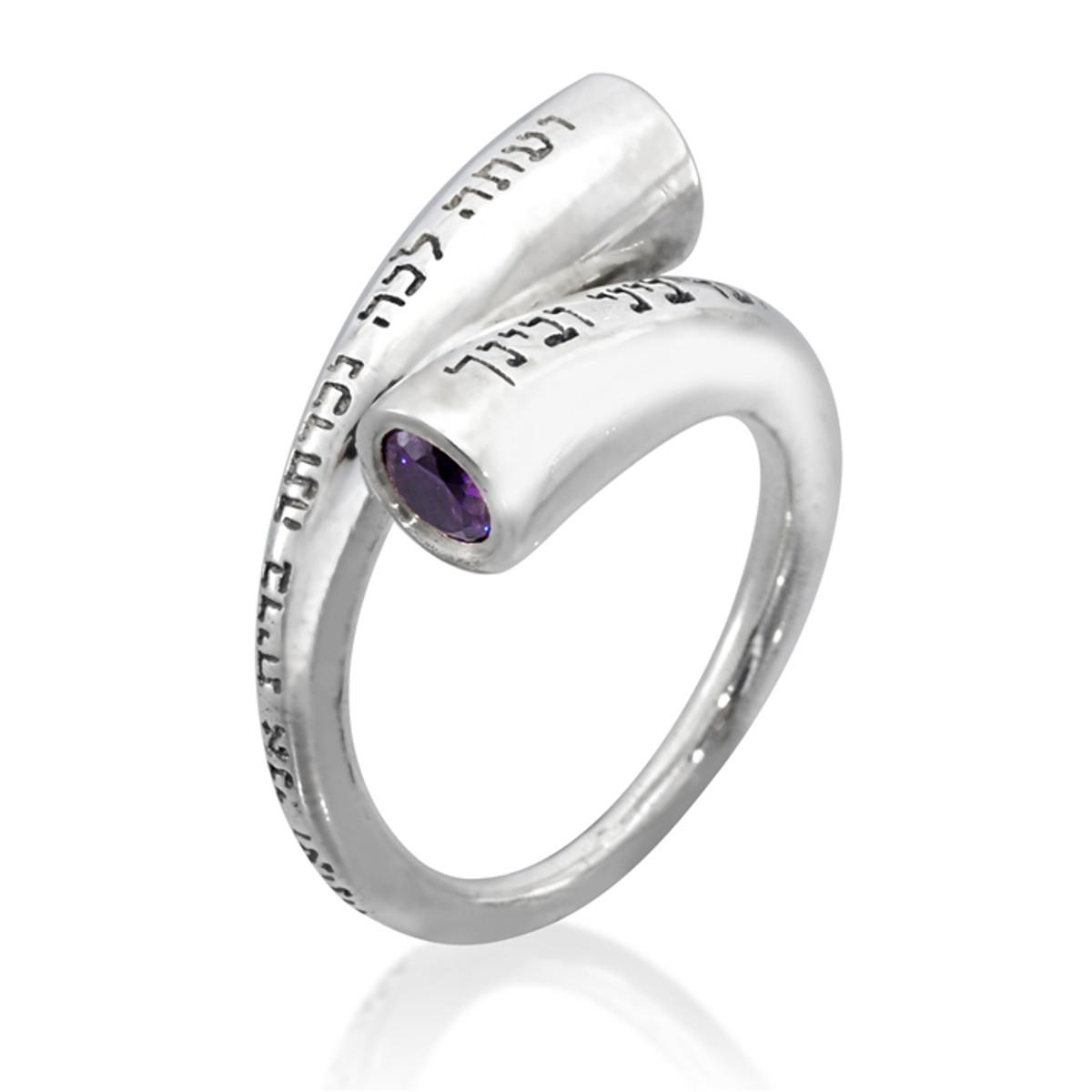 Haari Kabbalah Silver Berit olam Everlasting Covenant silver ring with gemstones Ring