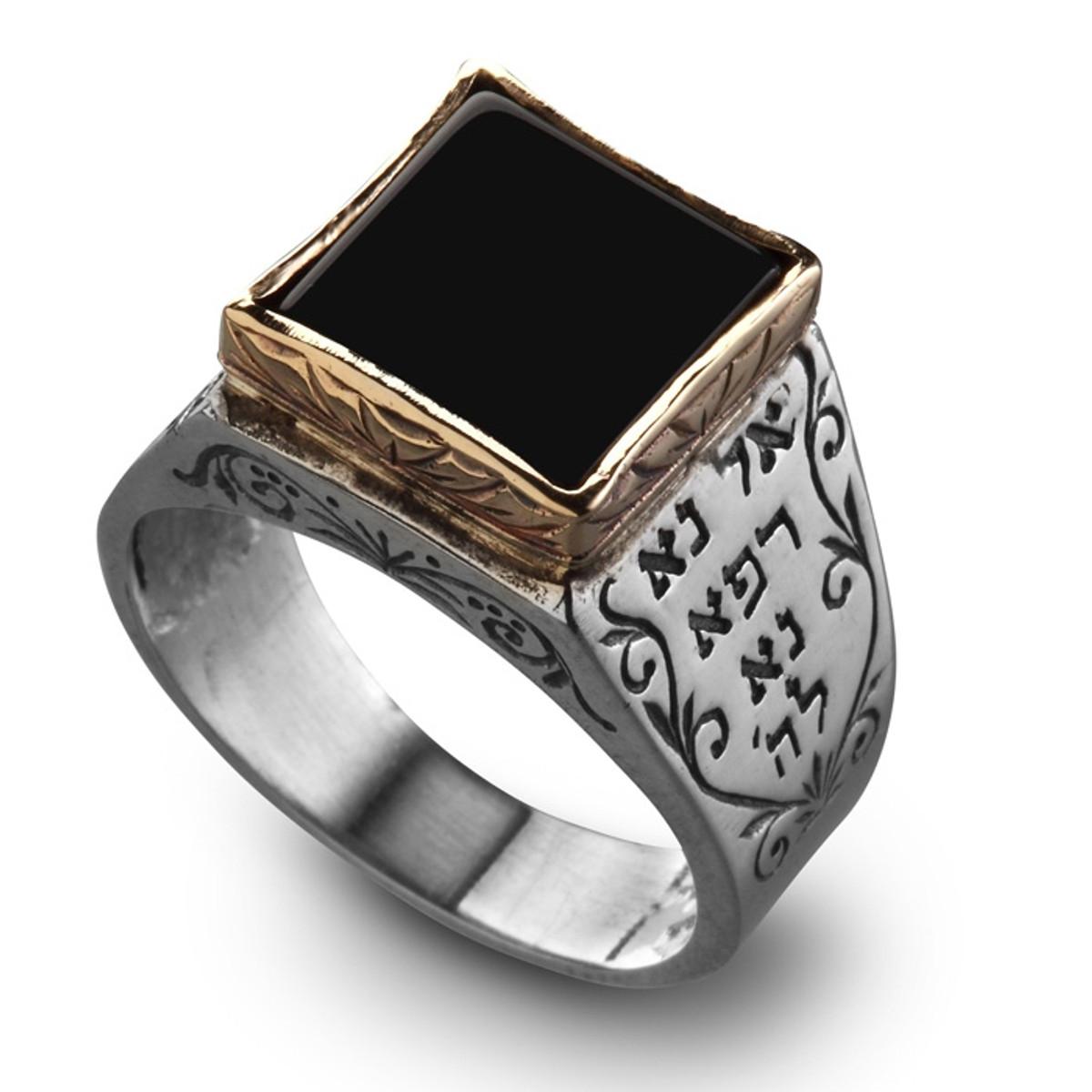 Haari Raphael 5 Metals Kabbalah Ring with Onyx
