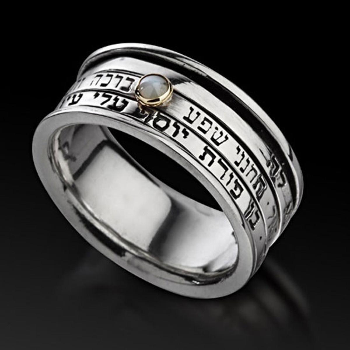 Prosperity Silver Tarshish Ring With Inserted Chrysoberyl