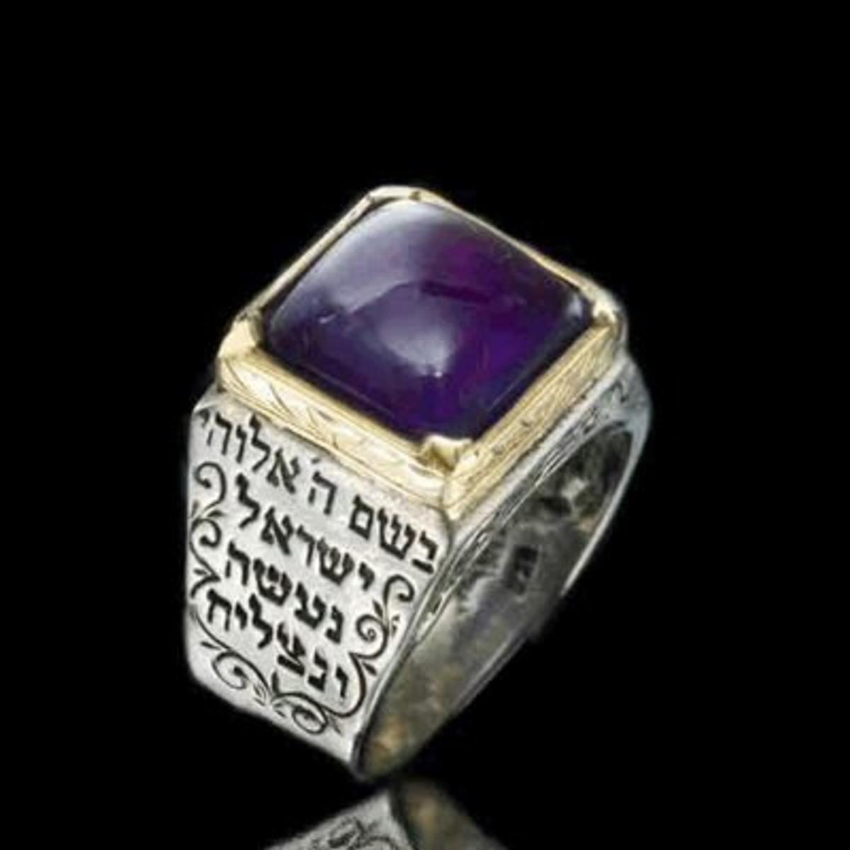 Kabbalah Raphael 5 Elements Ring