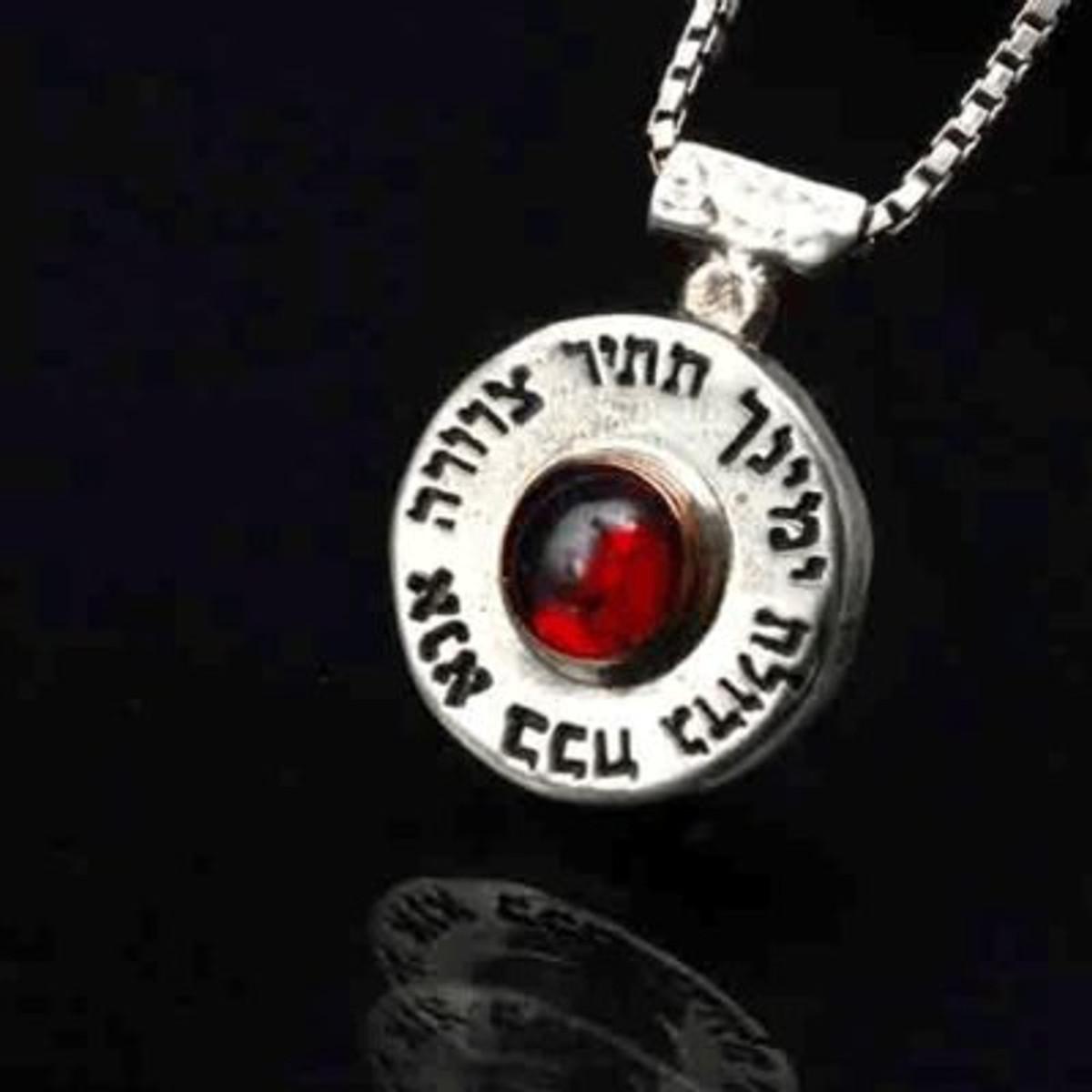 Kabbalah Jewelry Pendant With Ana Bekoach Prayer And Gem