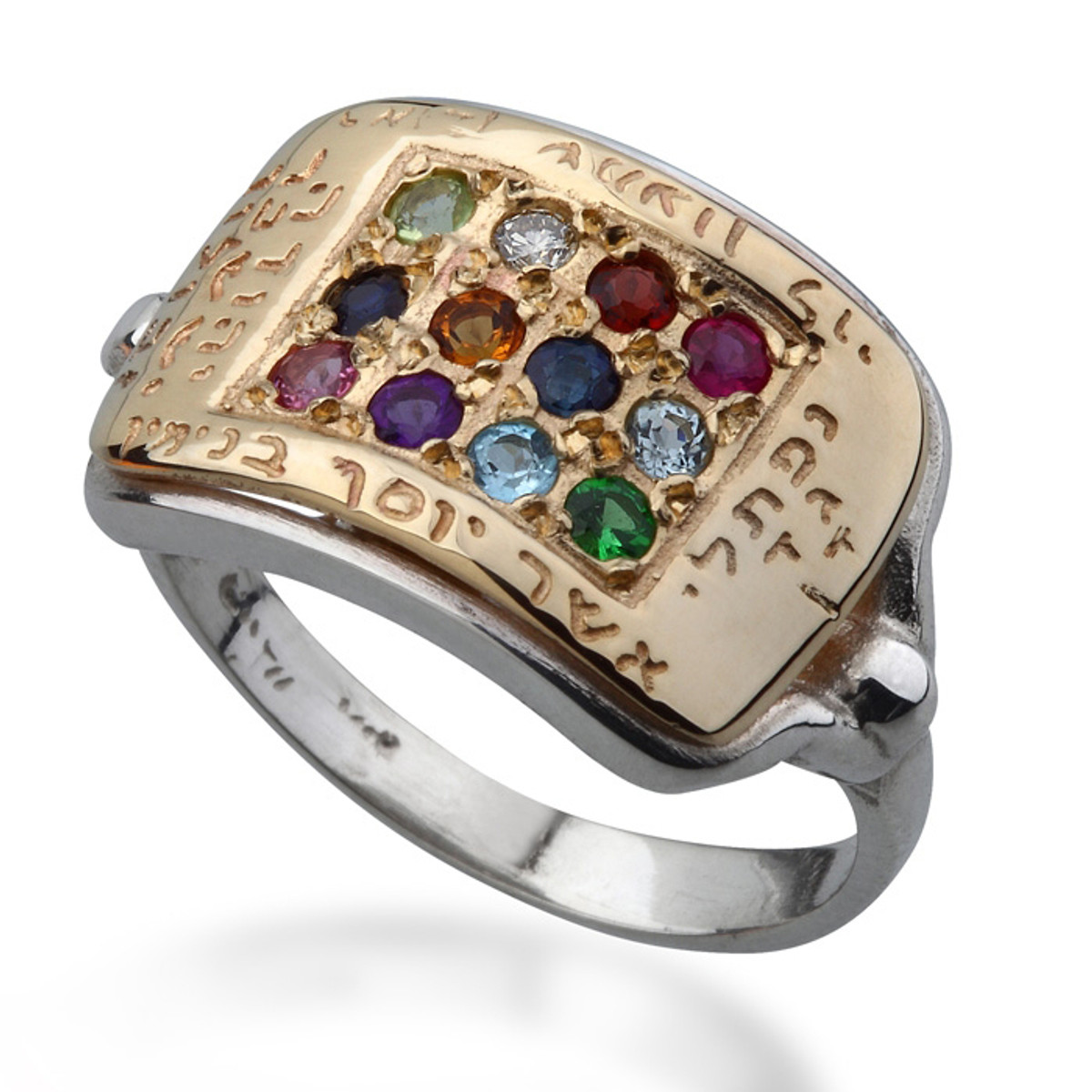 Twelve Tribes Ephod Stones Ring
