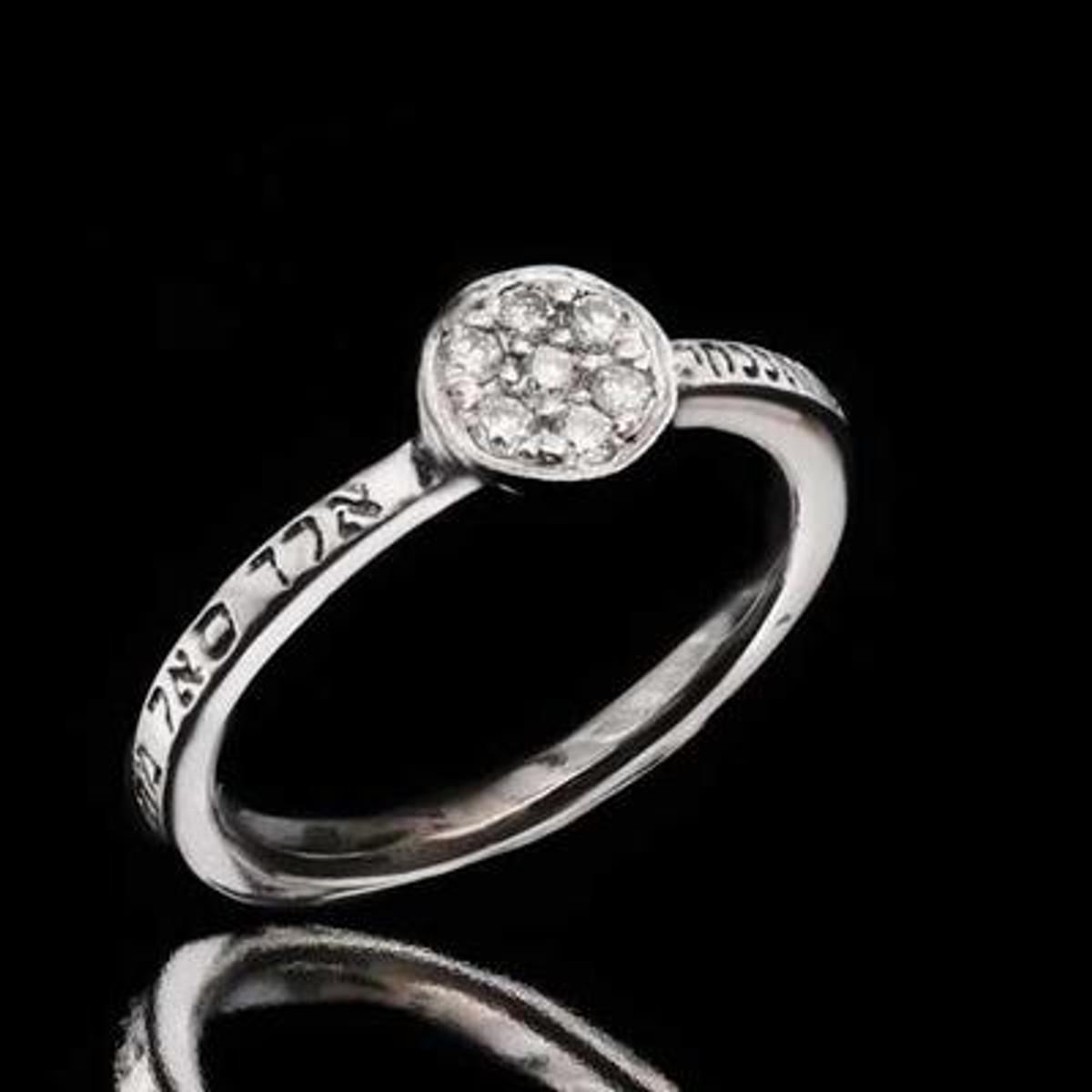 Kabbalah Amulet Diamond Ring For Abundance
