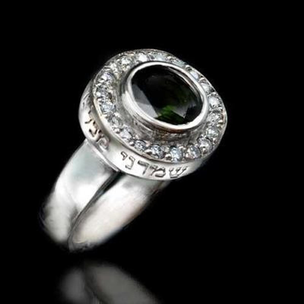 Hod Vehadar Diamond Kabbalah Ring