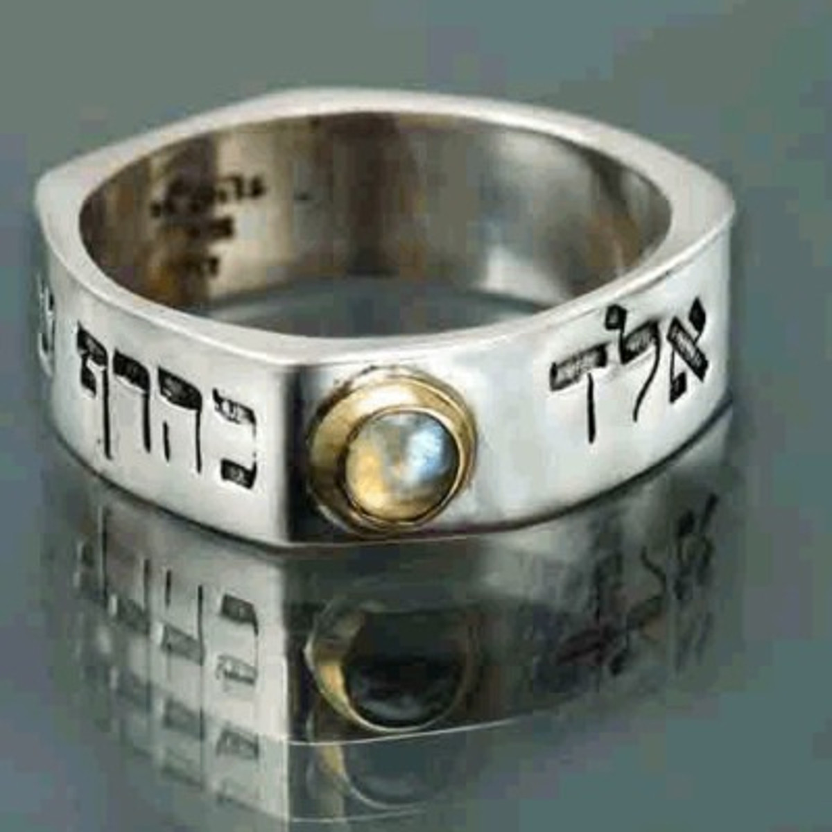Kabbalah Square Ring With An Inserted Cheysoberyl Gem