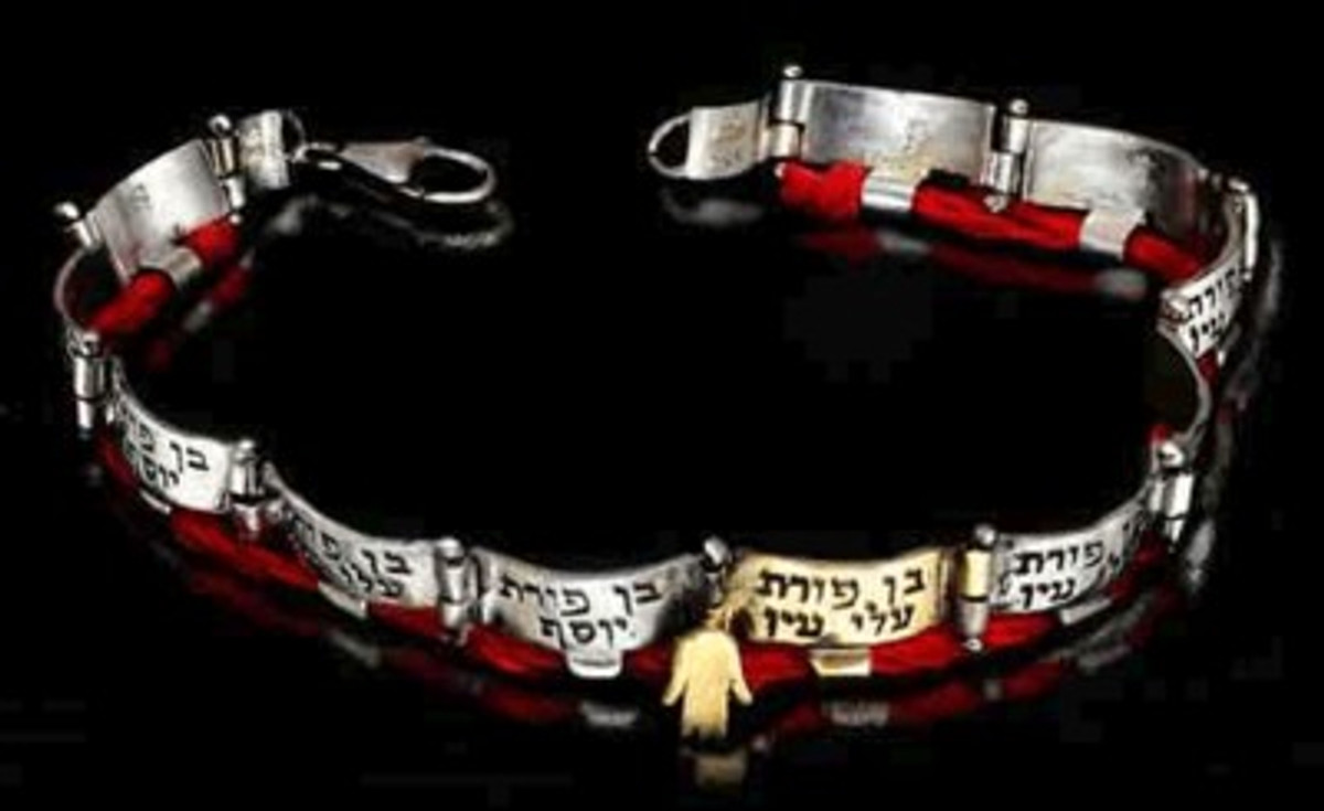 Kabbalah Ben Porat Bracelet With Red String