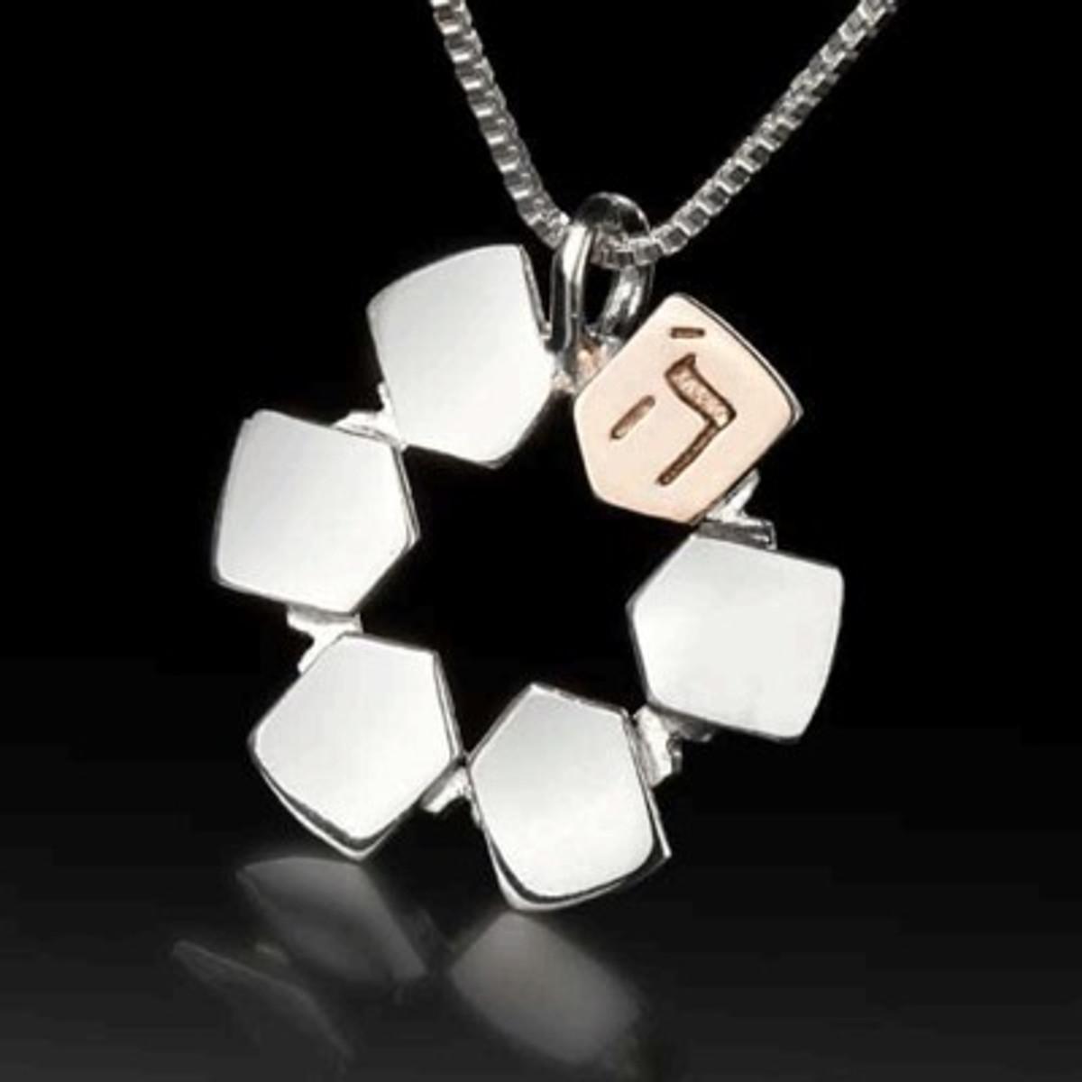Kabbalah Jewelry Silver Dialogue Pendant