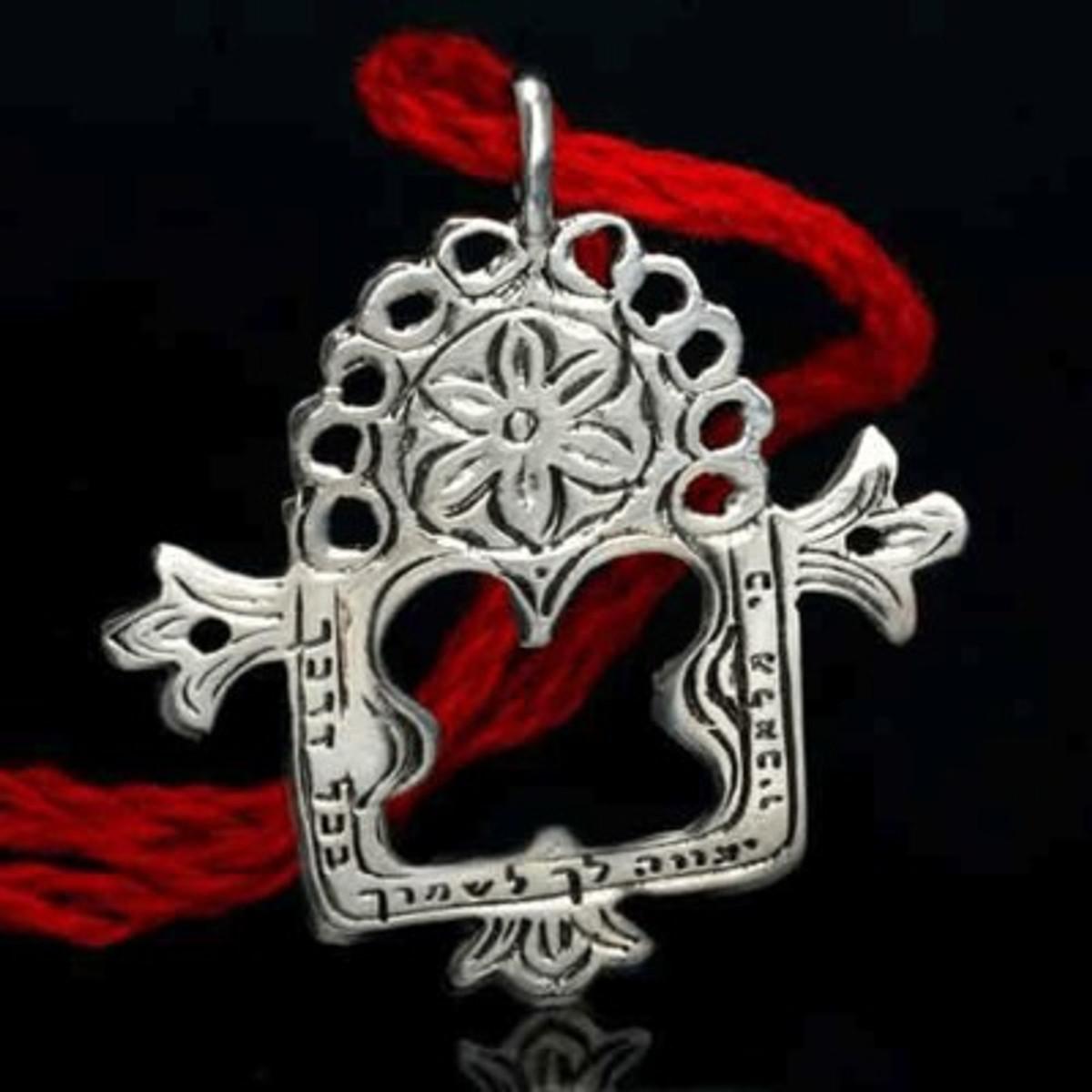 Jacob'S Dream Kabbalah Amulet