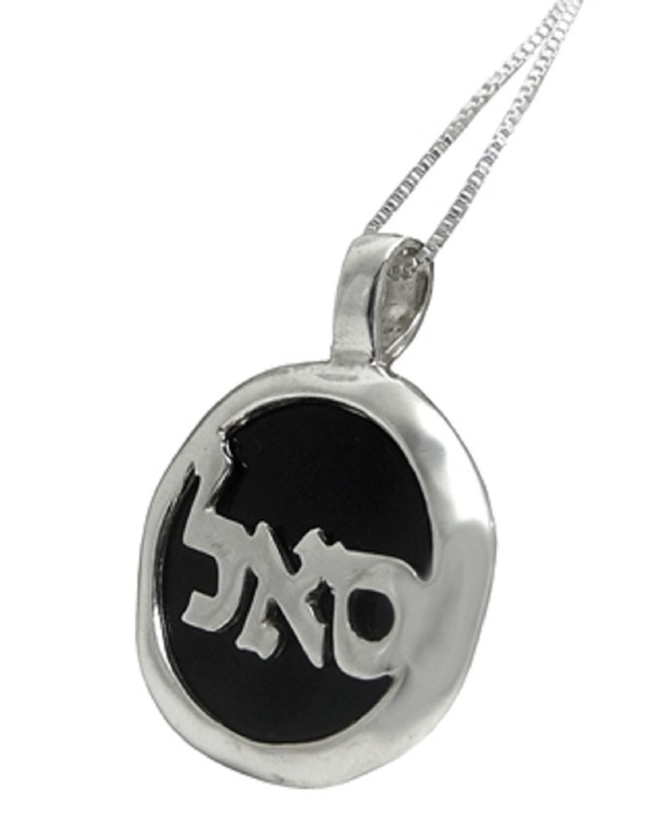 Silver Kabbalah Pendant with Onyx Stone For Abundance And Prosperity