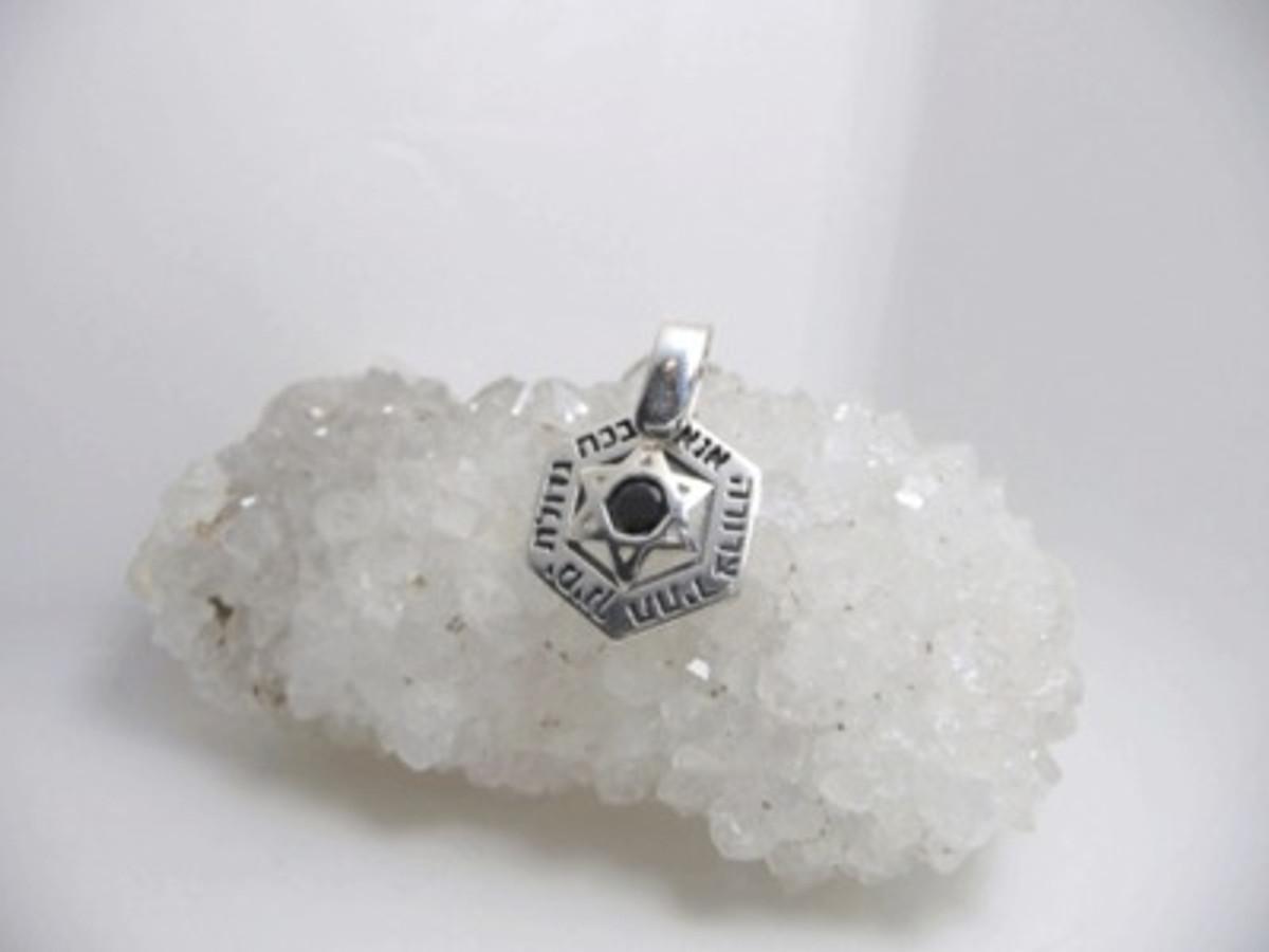 The Hexagon Ana Bekoach Silver Pendant With Onyx Star Of David