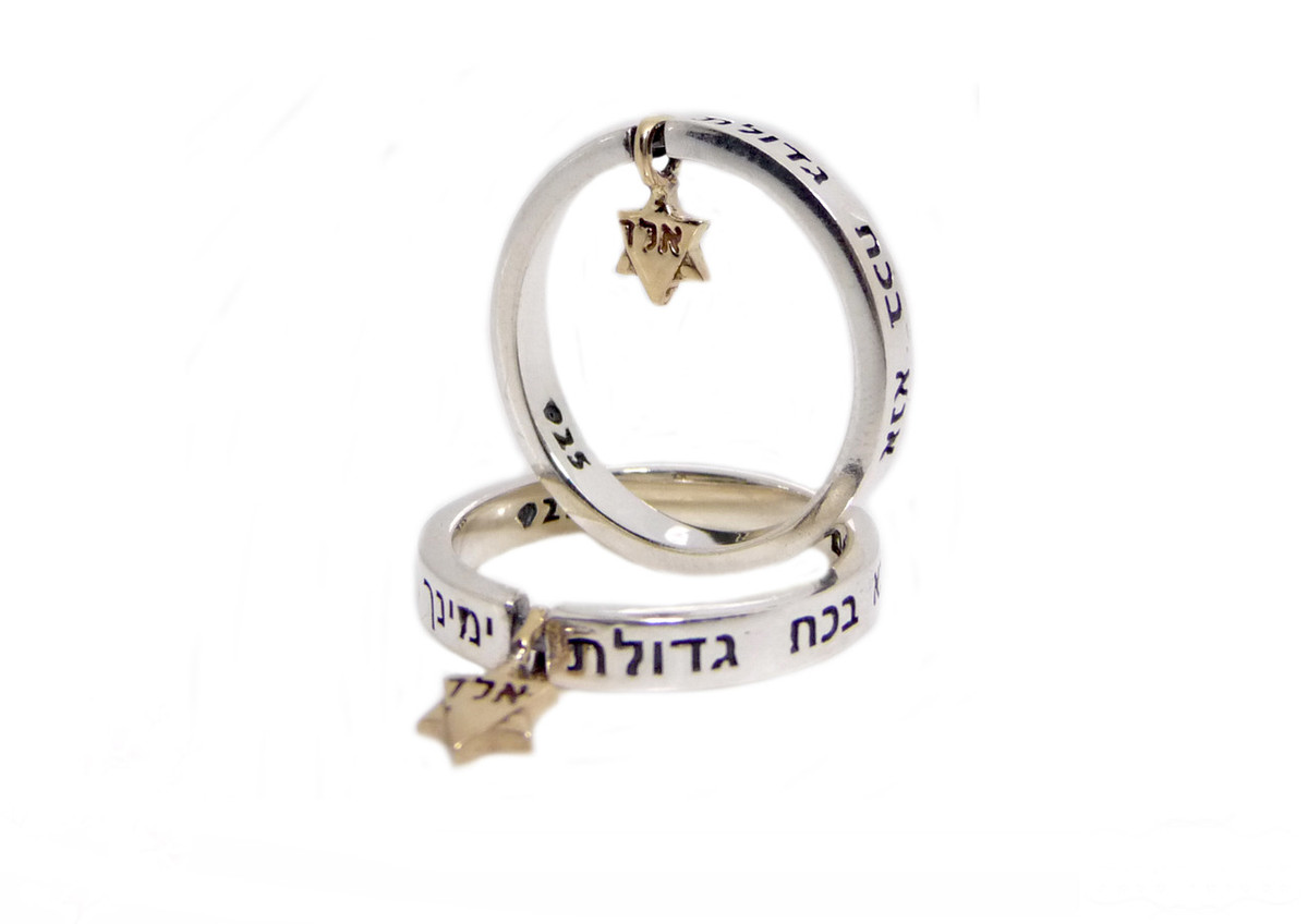 Ana Bekoah Ring With Gold Rocking Star Of David