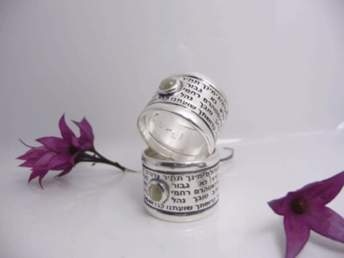 Ana Bekoach Abundance Ring From Silver W/ Crysobil Stone