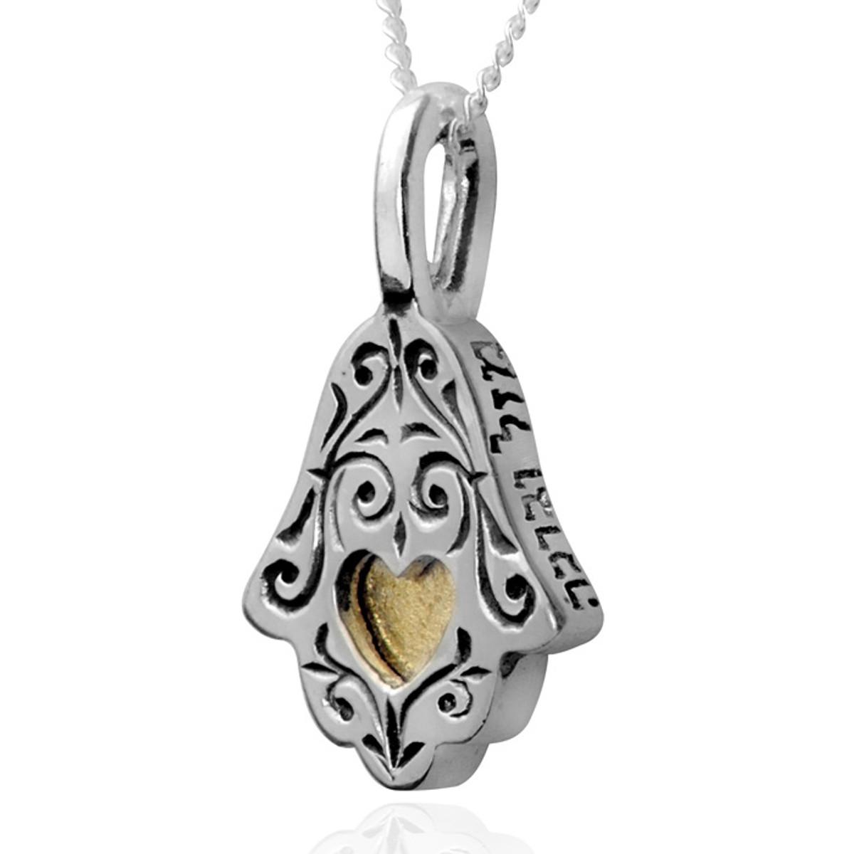 5 Metals Hamsa Hand Pendant By Haari