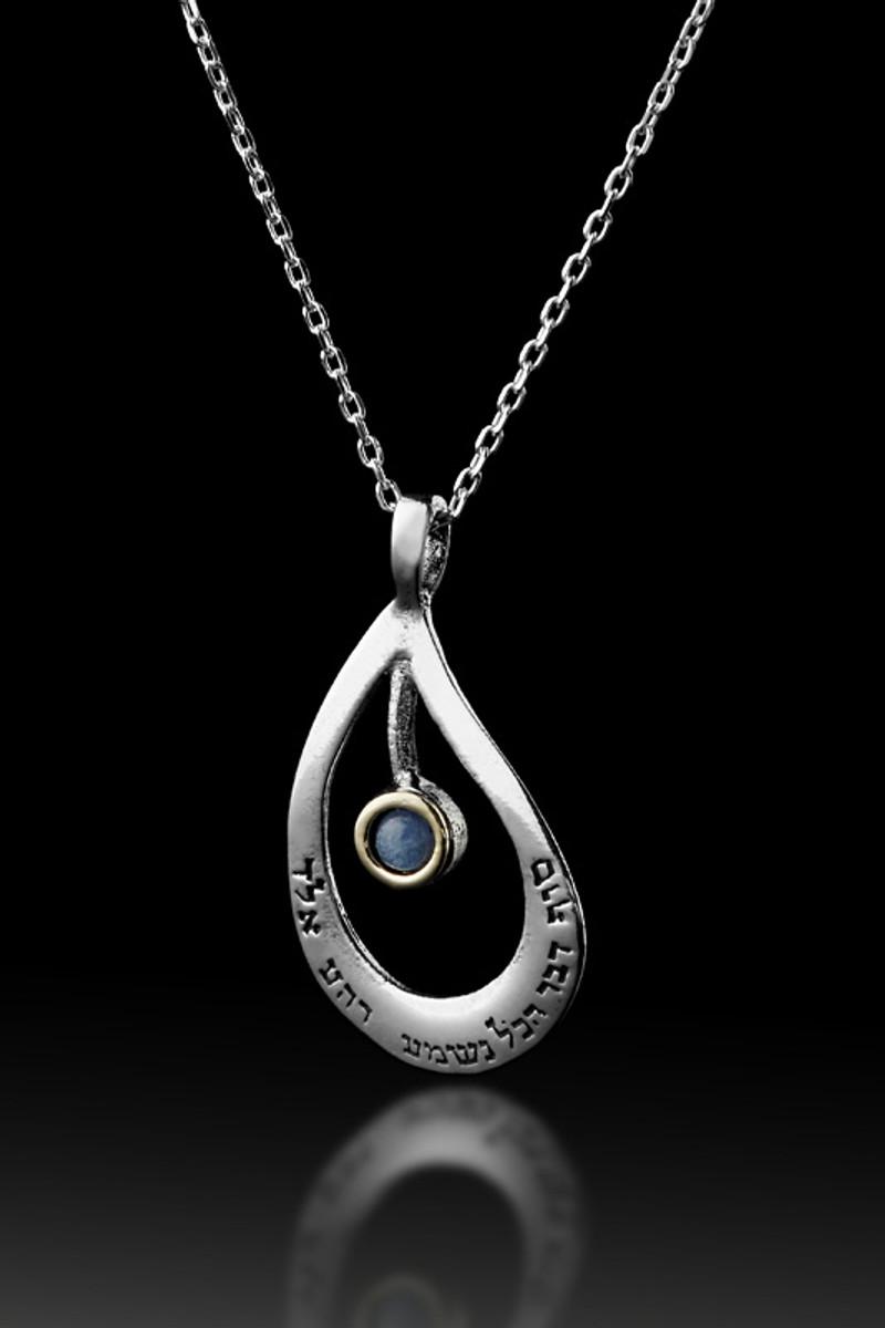 Kabbalah Jewelry Personal Change Pendant
