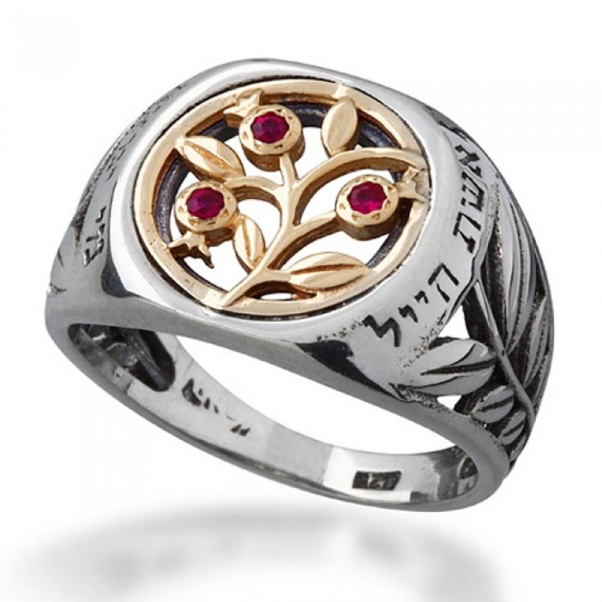 Eshet Chayil Pomegranate Silver & Gold Ring by Haari
