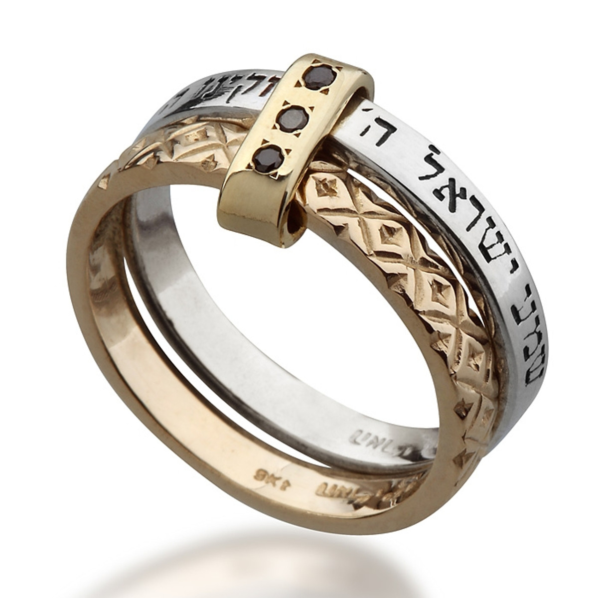 Shema Yisrael Silver & Gold Ring by Haari