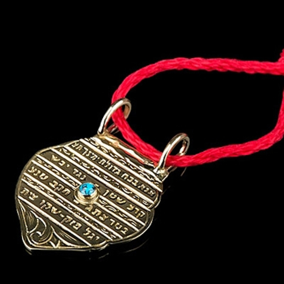 18th Century Pesian Amulet with Ana BeKoach by Haari