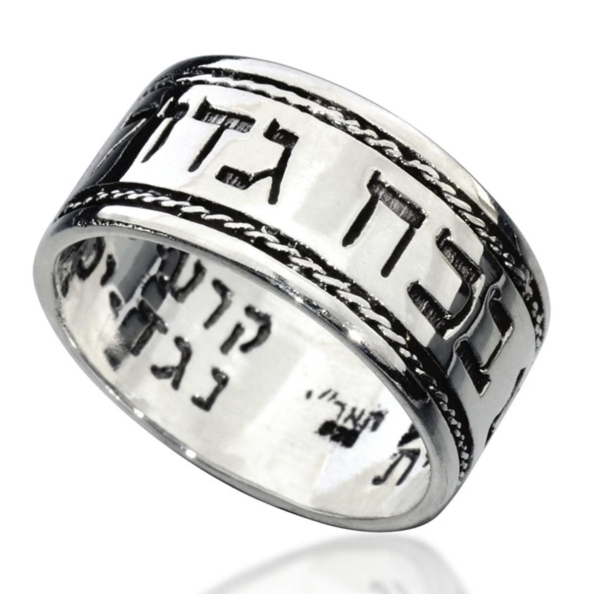 Ana Be'coach Silver Ring